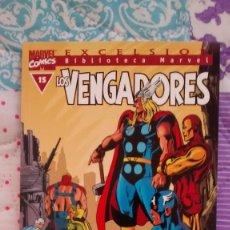 Cómics: BIBLIOTECA MARVEL VENGADORES 15 NEAL ADAMS NUEVO. Lote 70084285