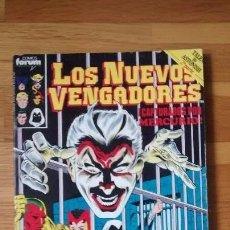 Cómics: NUEVOS VENGADORES RETAPADO 31,32,33,34,35. Lote 70206453
