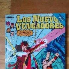 Cómics: NUEVOS VENGADORES RETAPADO 41,42,43,44,45 BYRNE LA BUSQUEDA DE LA VISION COMPLETA. Lote 70206537