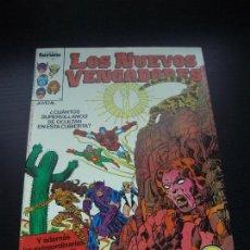 Cómics: LOS NUEVOS VENGADORES Nº 17 - COMICS FORUM. Lote 26253607