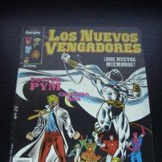 Cómics: LOS NUEVOS VENGADORES Nº 21 - COMICS FORUM. Lote 26253693