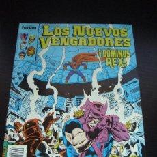 Cómics: LOS NUEVOS VENGADORES Nº 24 - COMICS FORUM. Lote 26253749