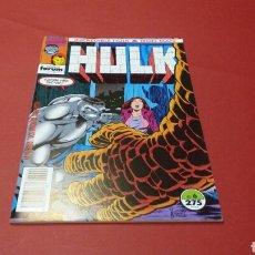 Cómics: HULK 6 COMICS FORUM EXCELENTE ESTADO INCREIBLE HULK & IRON MAN. Lote 70353894