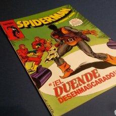 Cómics: SPIDERMAN VOL 1 FORUM 150 EXCELENTE ESTADO. Lote 70372227