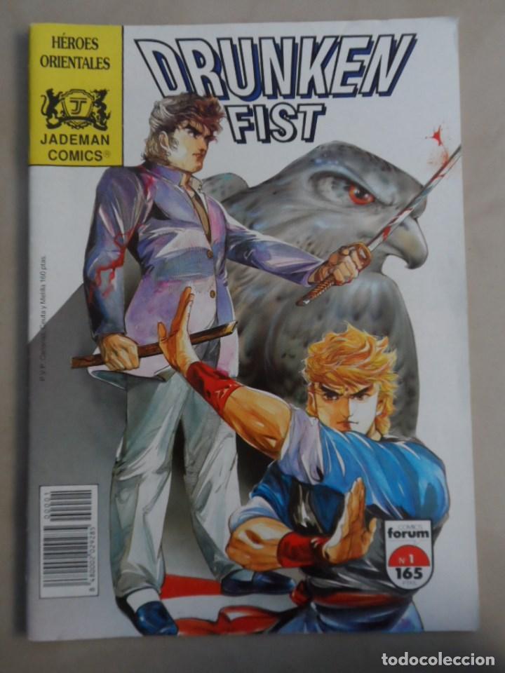 DRUNKEN FIST Nº 1 - POSIBLE ENVÍO GRATIS - FORUM / JADEMAN COMICS - MIKE BARON & TONY WONG (Tebeos y Comics - Forum - Otros Forum)