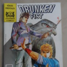 Cómics: DRUNKEN FIST Nº 1 - POSIBLE ENVÍO GRATIS - FORUM / JADEMAN COMICS - MIKE BARON & TONY WONG. Lote 70401157
