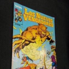 Cómics: LOS NUEVOS VENGADORES - Nº 7 - FORUM - . Lote 70441533