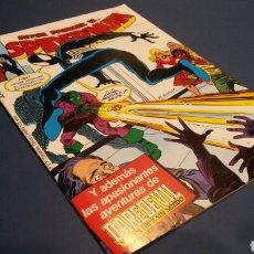 Cómics: SPIDERMAN VOL 1 FORUM 135 EXCELENTE ESTADO. Lote 70538613