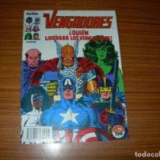 Cómics: VENGADORES Nº 73 EDITA FORUM . Lote 71483151
