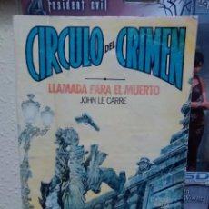 Cómics: CÍRCULO DEL CRIMEN - NÚMERO 1 - EDICIONES FORUM - JOHN LE CARRE. Lote 71554187