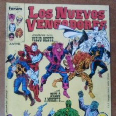 Fumetti: LOS NUEVOS VENGADORES Nº 18 - FORUM - COMO NUEVO. Lote 71673695