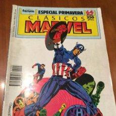 Cómics: CLÁSICOS MARVEL - ESPECIAL PRIMAVERA - FORUM. Lote 72159879