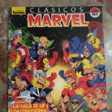 Cómics: CLASICOS MARVEL - NÚMERO 26 - FORUM. Lote 72325459