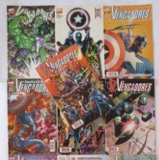Cómics: LOS VENGADORES VOL 3 CASI COMPLETA. Lote 74205363