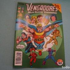 Cómics: CÓMIC DE LOS VENGADORES AÑO 1990 Nº 87 COMICS FORUM LOTE 10. Lote 74551107