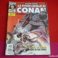 Cómics: LA ESPADA SALVAJE DE CONAN SEGUNDA EDICION 14 ( FLEISHER ALCALA THOMAS GIORDIANO ) FORUM MARVEL. Lote 75508239
