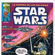 Cómics: COMIF FORUM LA GUERRA DE LAS GALAXIAS STAR WARS AÑOS 80 NUEVO Nº 6. Lote 76310687