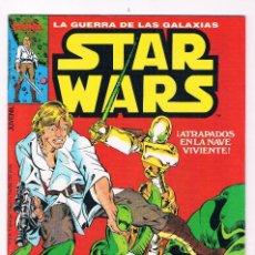 Cómics: COMIF FORUM LA GUERRA DE LAS GALAXIAS STAR WARS AÑOS 80 NUEVO Nº 10. Lote 76311143