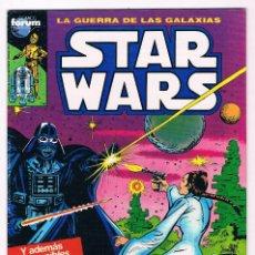 Cómics: COMIF FORUM LA GUERRA DE LAS GALAXIAS STAR WARS AÑOS 80 NUEVO Nº 14. Lote 76312151