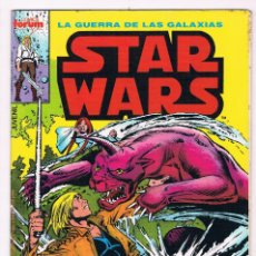 Cómics: COMIF FORUM LA GUERRA DE LAS GALAXIAS STAR WARS AÑOS 80 NUEVO Nº 8. Lote 76312203