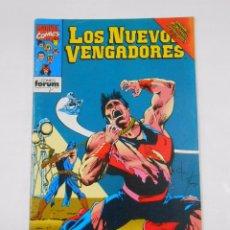 Cómics: LOS NUEVOS VENGADORES Nº 75. ¡EL AHORCADOR ATACA! - FORUM. TDKC20. Lote 76951277