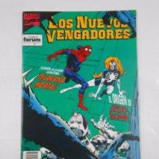 Cómics: LOS NUEVOS VENGADORES Nº 78. - FORUM. MARVEL COMICS. TDKC20. Lote 76951657