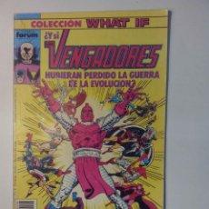 Cómics: VENGADORES 8 FORUM. Lote 77261053