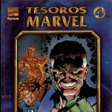 Cómics: TESOROS MARVEL, LOS 4 FANTÁSTICOS - LOS AÑOS PERDIDOS Nº 2 -. Lote 77351657