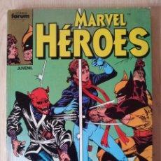 Cómics: MARVEL HEROES - RETAPADO - 5 NUMEROS - 6,7,8,9 Y 10 - MARVEL COMICS FORUM 1985. Lote 77409389