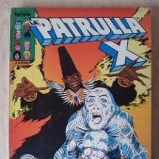 Cómics: PATRULLA X - RETAPADO - 5 NUMEROS - 37,38,39,40 Y 41 - MARVEL COMICS FORUM 1985. Lote 77410225