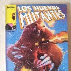 Cómics: LOS NUEVOS MUTANTES - RETAPADO - 5 NUMEROS - 16,17,18,19 Y 20 - MARVEL COMICS FORUM 1986. Lote 77411561