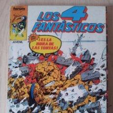Cómics: LOS 4 FANTASTICOS - RETAPADO - 5 NUMEROS - 46,47,48,49 Y 50 - MARVEL COMICS FORUM 1983. Lote 77411773