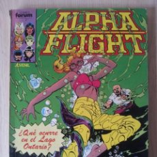 Cómics: ALPHA FLIGHT - RETAPADO - 5 NUMEROS - 11,12,13,14 Y 15 - MARVEL COMICS FORUM 1985. Lote 77412341