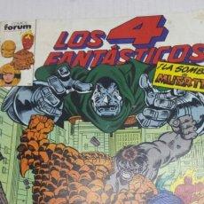 Cómics: COMIC LOS 4 FANTASTICOS DE MARVEL AÑOS 90 CONTIENE 5 NÚMEROS. Lote 77577750