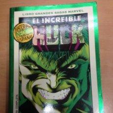 Cómics: TOMO EL INCREIBLE HULK SERIE LIBRO GRANDES SAGAS MARVEL DENTRO DEL PATEON AVENTURA COMPLETA. Lote 78108929