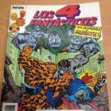Cómics: COMIC RETAPADO LOS 4 FANTASTICOS FORUM VOL 1 CONTIENE 86 AL 90. Lote 78140273