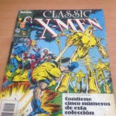 Cómics: TOMO RETAPADO CLASSIC X-MEN VOL1 FORUM CONTIENE DEL 21 AL 25. Lote 78145781
