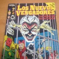 Cómics: TOMO RETAPADO LOS NUEVOS VENGADORES VOL 1 FORUM CONTIENE DEL 31 AL 35. Lote 78146585