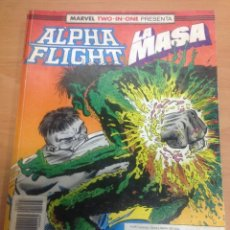 Cómics: TOMO RETAPADO ALPHA FLIGHT - LA MASA VOL1 EDITORIAL FORUM CONTIENE DEL 51 AL 53. Lote 78157613