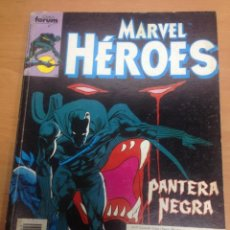 Cómics: TOMO RETAPADO MARVEL HEROES FORUM VOL1 CONTIENE DEL 45 AL 49. Lote 78158037