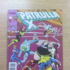 Cómics: PATRULLA X VOL 1 #75. Lote 78262129