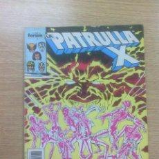 Cómics: PATRULLA X VOL 1 #76. Lote 78262253