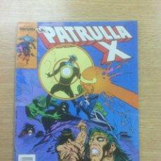 Cómics: PATRULLA X VOL 1 #94. Lote 78265781