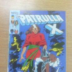 Cómics: PATRULLA X VOL 1 #36. Lote 79042761