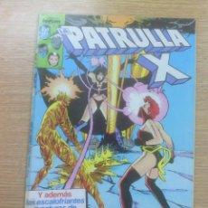 Cómics: PATRULLA X VOL 1 #40. Lote 79980541