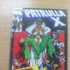 Cómics: PATRULLA X VOL 1 ESPECIAL VACACIONES 1986. Lote 79980753