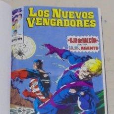 Cómics: LOS NUEVOS VENGADORES. VARIOS NUMEROS ENCUADERNADOS. MARVEL COMICS, FORUM. LEER. Lote 111543490