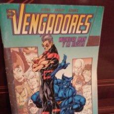 Cómics: LOS VENGADORES (ESPECIAL WONDER MAN Y LA BESTIA) (SALÓN DEL COMIC DE GRANADA). Lote 80141133