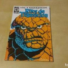 Cómics: LOS 4 FANTASTICOS - RITOS DE TRANSICION - TOMO 1. Lote 81124520