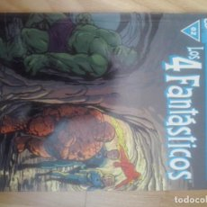 Cómics: COMIC FORUM PLANETA. BIBLIOTECA MARVEL LOS 4 FANTASTICOS Nº 02. Lote 81561768